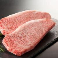 栗原産仙台牛サーロインステーキ180g×2