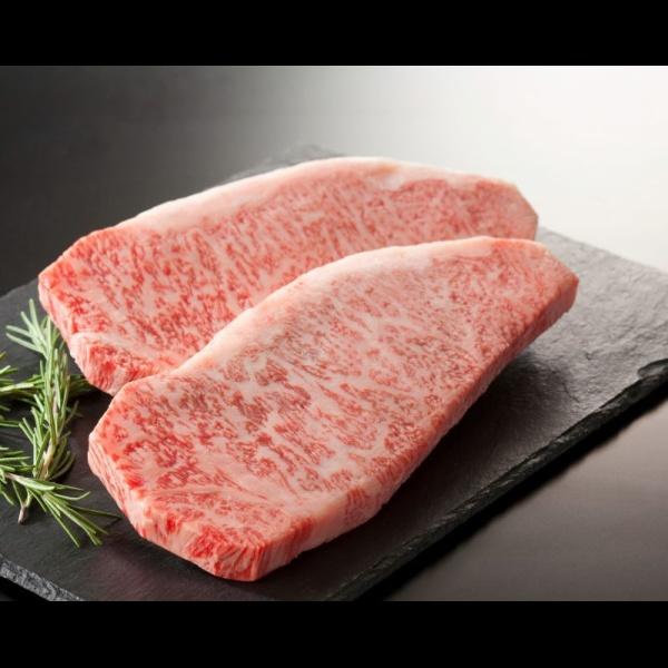 画像1: 栗原産仙台牛サーロインステーキ180g×2