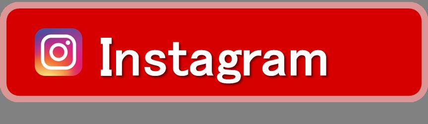 Instagramリンク